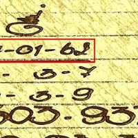 เลขเด็ด หวยทำมือหลวงพ่อ บน-ล่าง งวดวันที่ 17/1/62